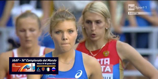 Campionati del Mondo di Mosca 2013 - qualificazione lungo donne - Derkash