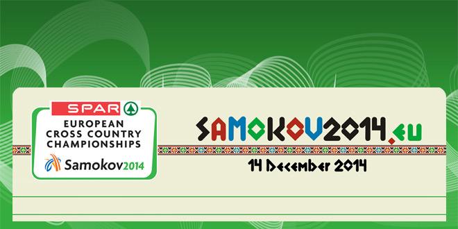 Europei Cross - Samokov 2014 - Fiamme Oro Atletica